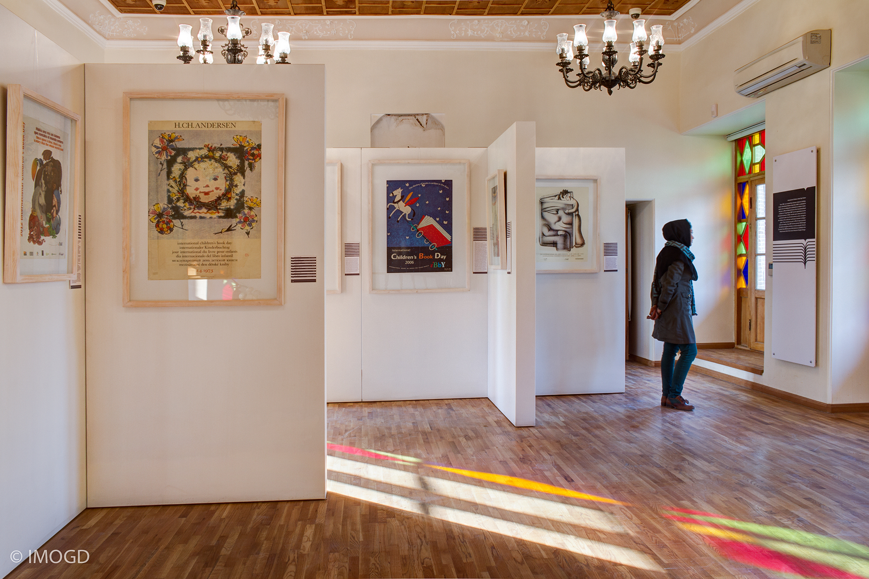 با چشمهای کودکی - موزه گرافیک ایران